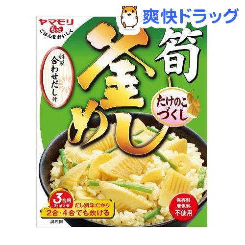 Yamamori bamboo kamameshi no Moto (210 g) [seasoning sauce soup]