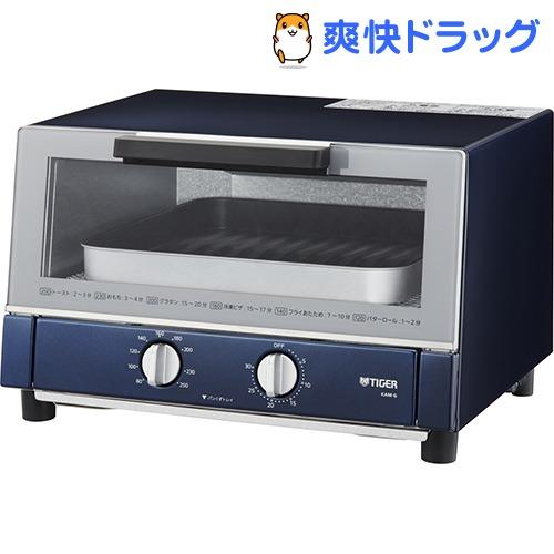 タイガー オーブントースター ネイビー KAM-G130AN(1台)【送料無料】