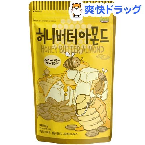 トムズ ハニーバターアーモンド 増量パック(250g*20コ入)【Toms(トムズ)】
