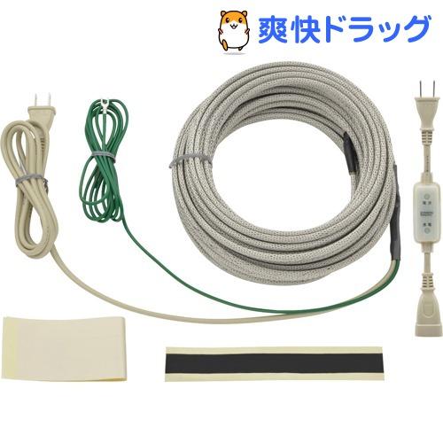 GAONA これカモ 凍結防止ヒーター15m GA-KE019(1個)【GAONA】