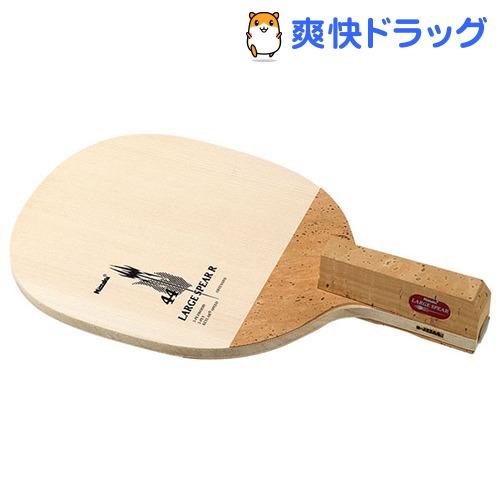 ニッタク ラージボール用ペンホルダーラケット ラージスピア 角丸型(1コ入)【ニッタク】