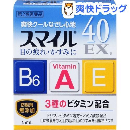 スマイル / スマイル40EX 【第2類医薬品】スマイル40EX(15ml)【スマイル】