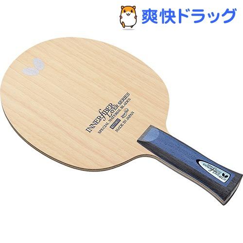バタフライ インナーフォース レイヤー ALC.S アナトミック 36862(1本入)【バタフライ】