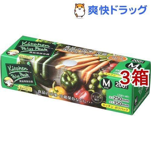 ジャパックス 好評受付中 キッチンポリパック BOX 保存袋 買取 M SS-12 3コセット 200枚入
