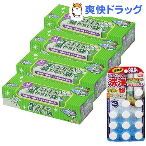 防臭袋BOS 生ゴミが臭わない袋BOS 当店一番人気 ボス 正規品 Mサイズ 4箱入 汚れに洗浄タブレット12錠おまけ付 90枚