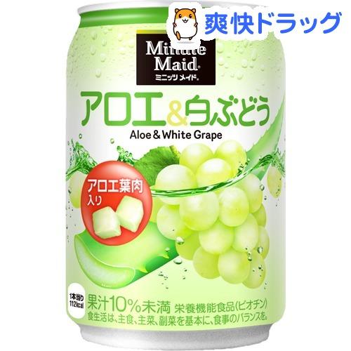 Minute Maid Aloe & white grape (280 g * 24 PCs)