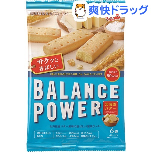 Healthy Club balance power Hokkaido butter (12 pieces)