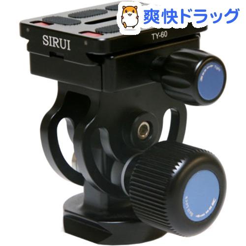 SIRUI 1WAY雲台 L-10(1個)