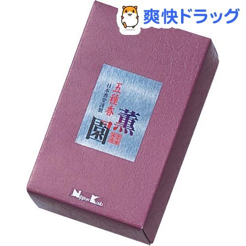 薫園五種香(125g)【日本香堂】
