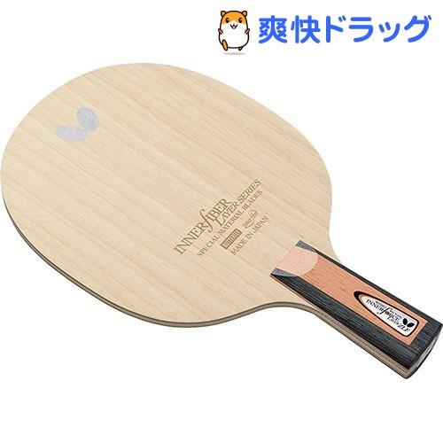 バタフライ インナーフォース レイヤー ZLF-CS 23870(1本入)【バタフライ】