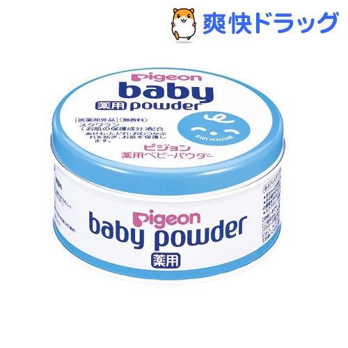 売り込み ピジョン 卓抜 薬用ベビーパウダー ブルー缶 150g 150g
