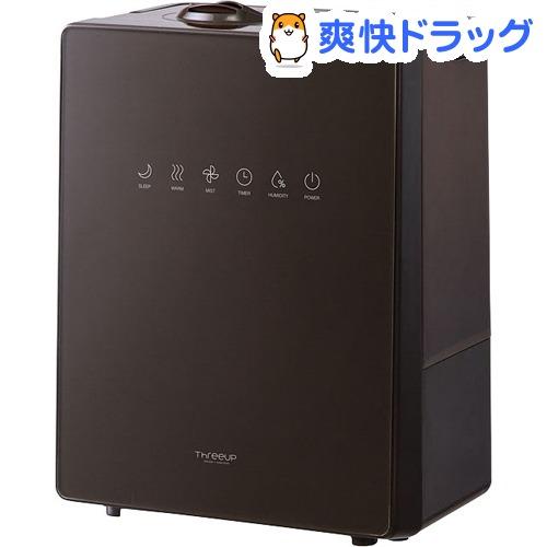 湿度コントロール機能付 ハイブリッド加湿器 スクエアミスト ブラウン(1台)【スリーアップ】