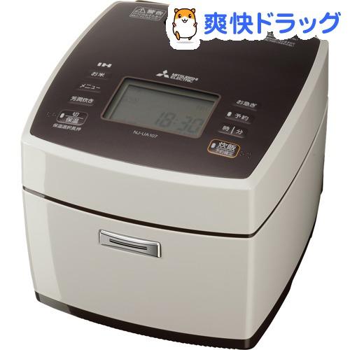 三菱 IH炊飯ジャー NJ-UA107-C(1台)【三菱(MITSUBISHI)】[炊飯器]
