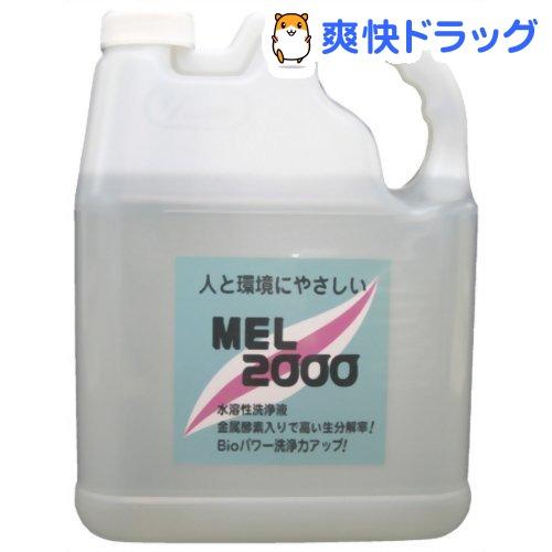 友和 MEL2000(4L)【yuwa】