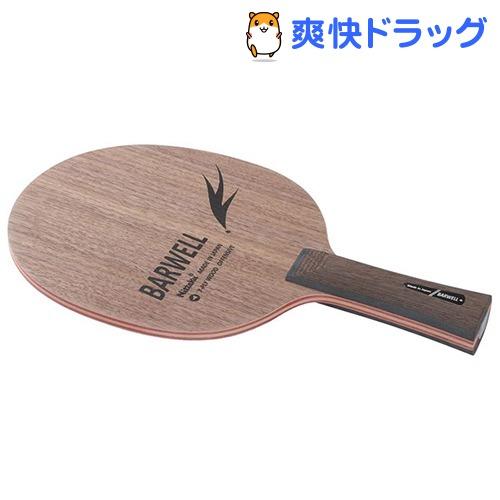 ニッタク シェイクラケット バーウェル フレア(1コ入)【ニッタク】
