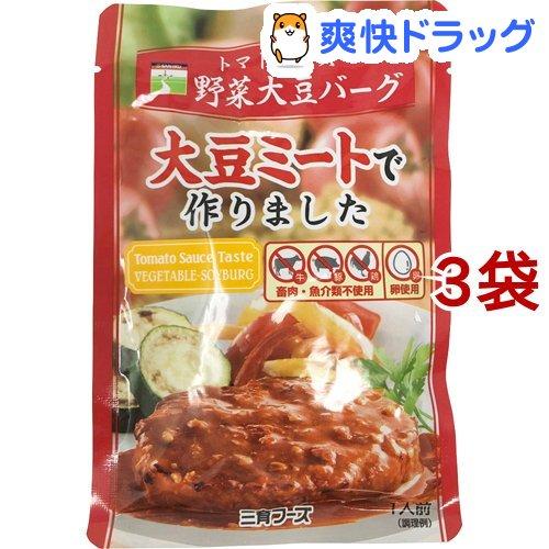 限定タイムセール 三育フーズ トマトソース野菜大豆バーグ 100g 3袋セット 2020新作