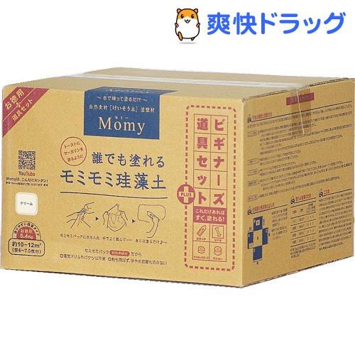 誰でも塗れるモミモミ珪藻土 MOMY ビギナーズセット クリーム 203(5.4kg)