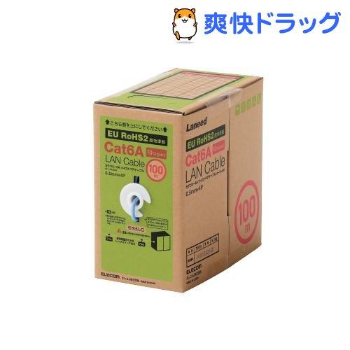 CAT6A対応 長尺 ブルー 100m エレコム 単線 LANケーブル LD-GPAL/BU100RS(1本)【エレコム(ELECOM)】