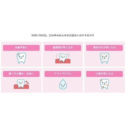 854f291dbea50 楽天市場 キスユー イオン歯ブラシ 子供用 本体 ふつう(1本入) イオン ...