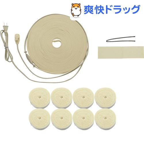 GAONA これカモ 凍結防止ヒーター15m 金属管用 GA-KE022(1個)【GAONA】