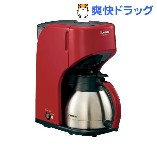 象印 コーヒーメーカー EC-KT50-RA レッド(1セット)【象印(ZOJIRUSHI)】