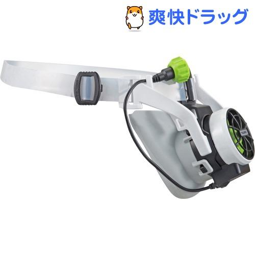タジマ 清涼ファン風雅ヘッド バンド付きファンユニット FH-AB18FUBGW(1台)【タジマ】