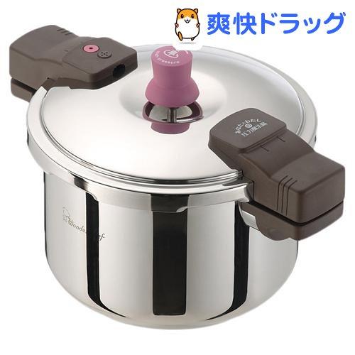 ワンダーシェフ あなたと私の圧力魔法鍋 両手圧力鍋 5.5L(1コ入)【ワンダーシェフ】