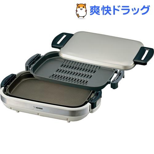 象印 ホットプレート EA-JB20-SA シルバー(1台)【象印(ZOJIRUSHI)】