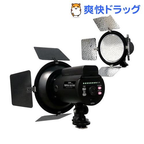 LPL LEDトロピカル VLG-2160S(1セット)