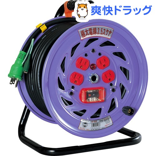 日動 電工ドラム 15A*30m NF-EK34F(1コ入)【日動】