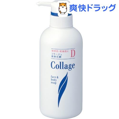 コラージュ コラージュ液体石鹸D セール特別価格 400ml 新生活