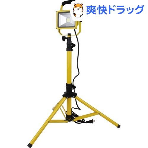 タイカツ LED投光器30W TKS-301(1台)【タイカツ】
