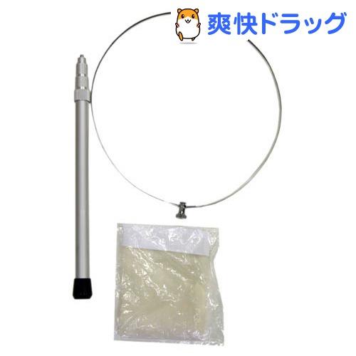 シガコン アルミ製引抜式捕中網 150cm 本絹上等網付(1セット)