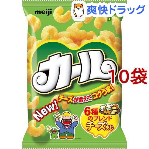 明治カール 送料無料 最安値に挑戦 新品 チーズあじ 64g 10コ