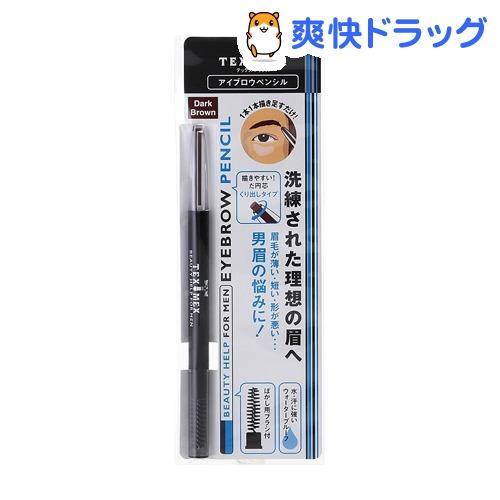 日本製 格安SALEスタート テックスメックス アイブロウペンシル 1本入 ダークブラウン