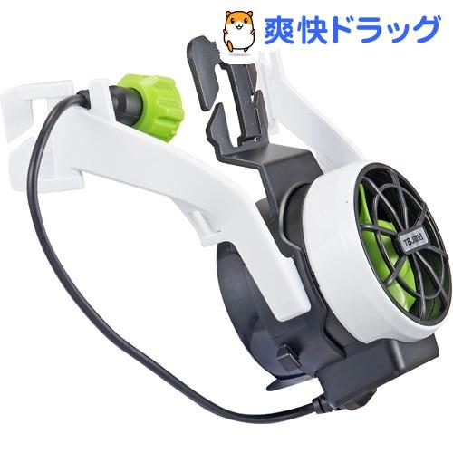 タジマ 清涼ファン風雅ヘッド モーターユニット FHP-AB18MUGW(1台)【タジマ】