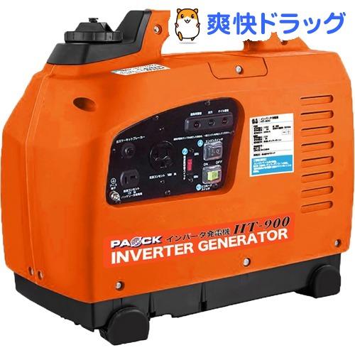 エンジン発電機 900W(1台)