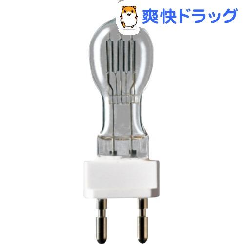 スタジオ用ハロゲン電球 1000形 バイポスト形G22口金 JP100V1000WB/G22(1コ入)