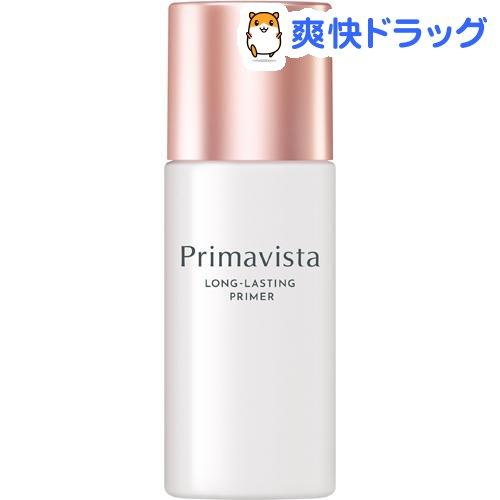 プリマヴィスタ Primavista スキンプロテクトベース 化粧下地 アウトレット☆送料無料 皮脂くずれ防止 通販 25ml