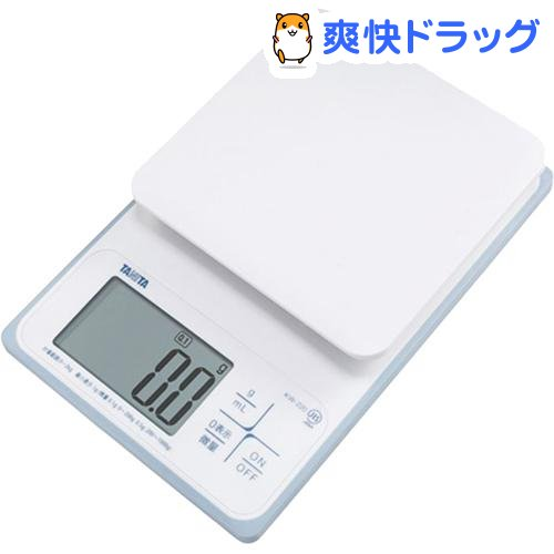 販売実績No.1 タニタ TANITA 洗えるクッキングスケール 完全送料無料 KW-220-WH ホワイト 1台