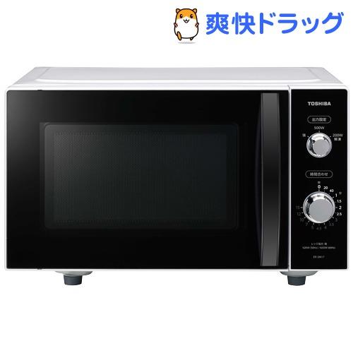 東芝 電子レンジ ホワイト ER-SM17(W)(1台)【東芝(TOSHIBA)】
