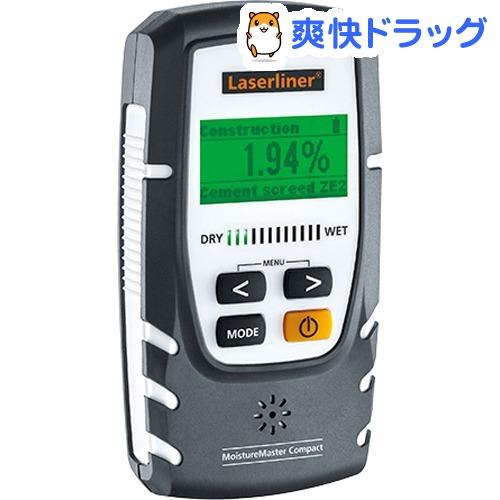 UMAREX モイスチャーマスターコンパクト 082333A(1個)