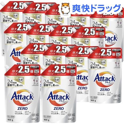 アタックZERO 洗濯洗剤 詰め替え 大サイズ 梱販売用(900g*15コ入)【atkzr】【アタックZERO】