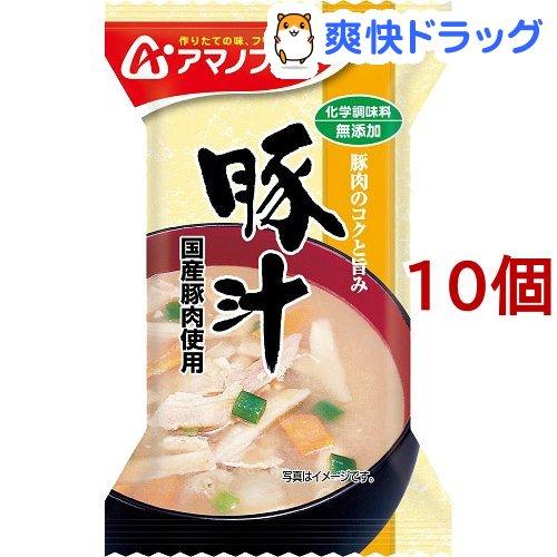 限定モデル アマノフーズ 無添加 豚汁 通信販売 1食入 12.5g 10コセット