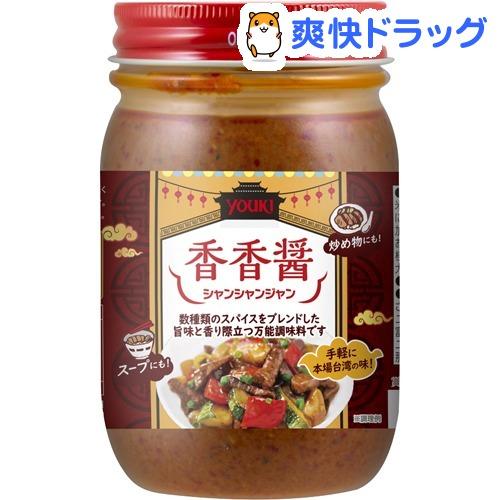 ユウキ食品 業務用 香香醤(シャンシャンジャン)(450g)【ユウキ食品(youki)】