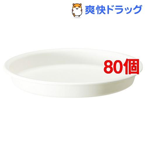グロウプレート 30型 ホワイト(80個セット)【大和プラスチック】