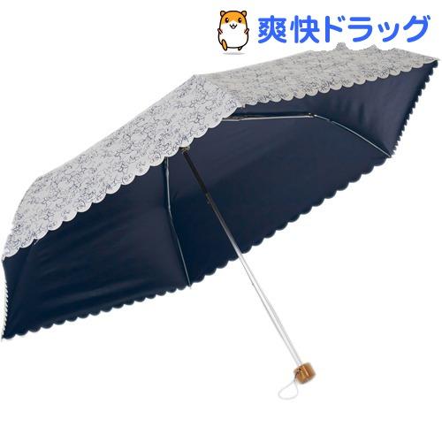 猛暑対策 クール日傘 アウトレット 海外輸入 花柄グレー 1本