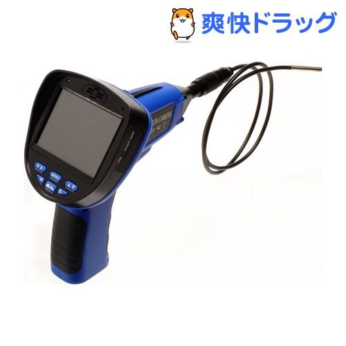 サンコー 液晶付 内視鏡 ファインスコープ 5.5mm径 1Mモデル LC551FTU(1セット)