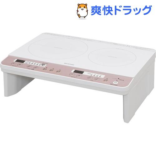 アイリスオーヤマ 2口IHコンロ 脚付 ピンクゴールド IHK-W12S-WPG(1台)【アイリスオーヤマ】