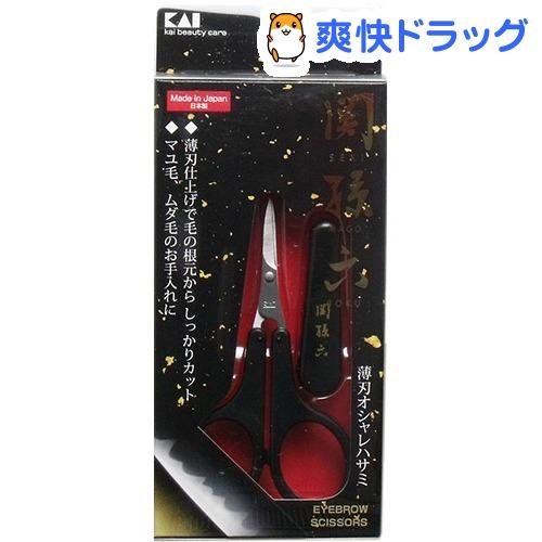 お得 関孫六 薄刃オシャレハサミ お気に入り HC3540 1コ入